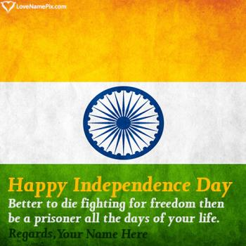 Write name on Indian Flag Image Independence Day images
