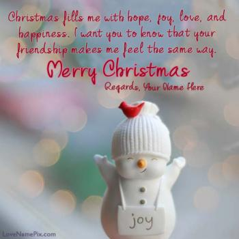 Merry Christmas Wishes For Friends With Name