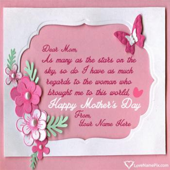 Mothers Day Beautiful Greeting Card With Name