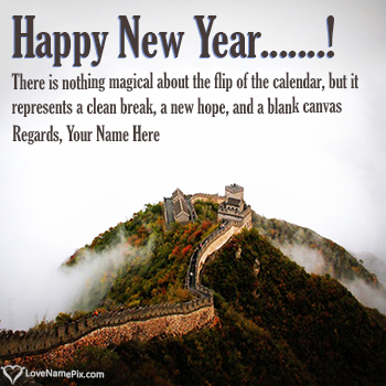 Write name on New Year Famous Quotes images