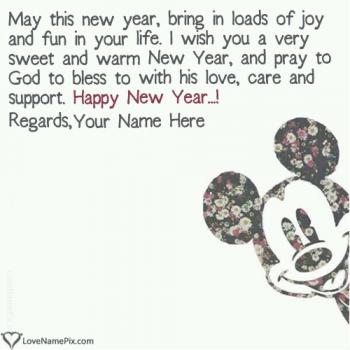 New Year Greetings Messages With Name