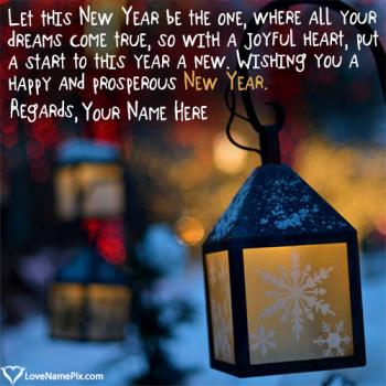 New Year Wishes Greetings With Name