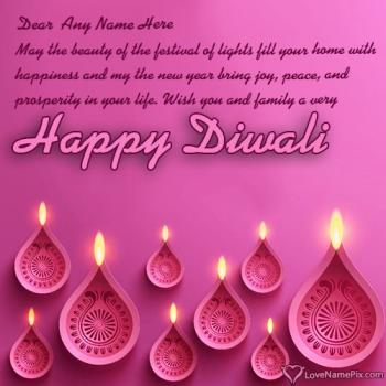 Online Edit Diwali Greeting Images With Name