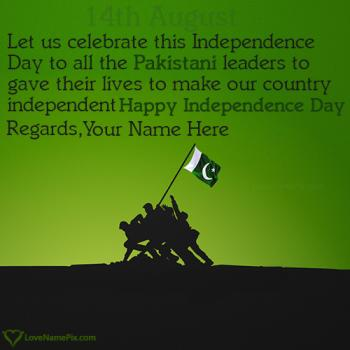 Write name on Pakistan Flag 14th August Special Quotes images