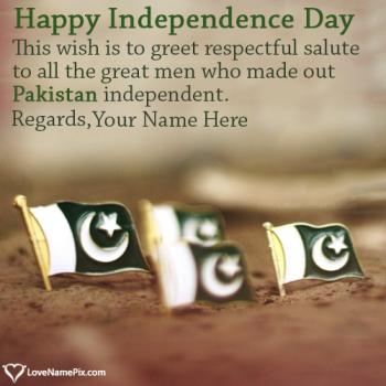 Write name on Pakistan Independence Day Greeting Cards images