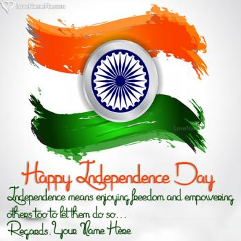 Pic Of Independence Day Quotes Sayings With Name