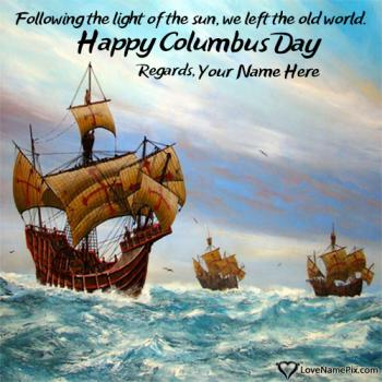 Printable Columbus Day Ecards With Name