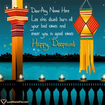 Write name on Printable Diwali Wishes Greeting Cards images