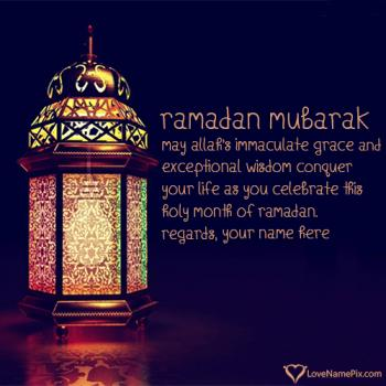 Ramadan Mubarak Greeting Cards With Name