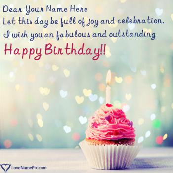 Red Velvet Cupcake Birthday Wishes Name Picture