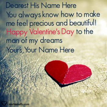 Write name on Valentine Messages For Husband love images
