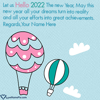 Welcome 2021 Best Wishes Quotes With Name