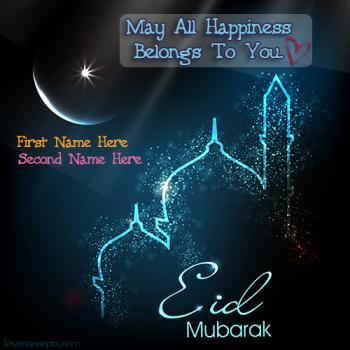 Wishes Eid Happiness With Name