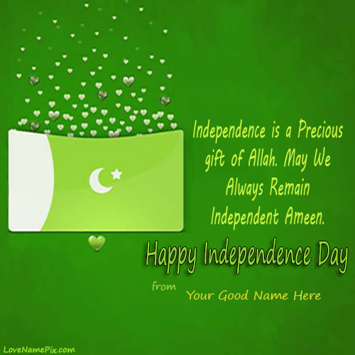 14th August Pakistan With Name