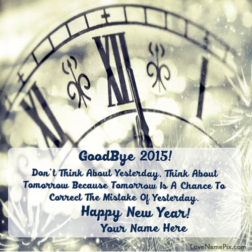 Write Name on 2015 Year End Quotes Picture