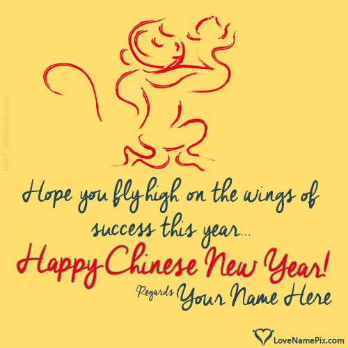 Happy chinese new year greetings wishes with name m4hsunfo