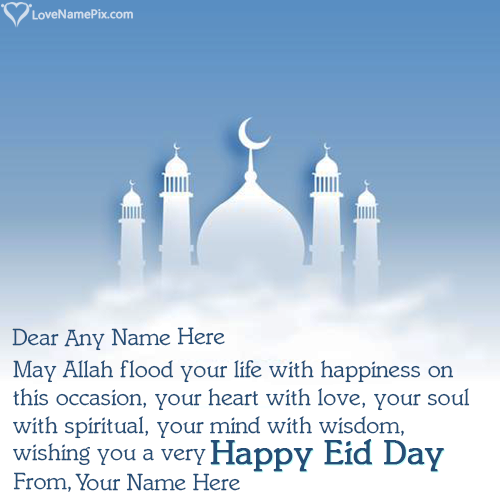 Fantastic Husband Eid Al-Fitr Greeting - eid-mubarak-cards-love-name-pix-b189  Picture_605782 .png