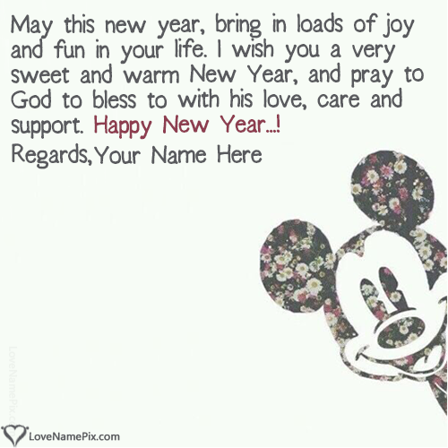 Write Name on New Year Greetings Messages Picture