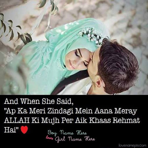 write name on romantic sweet couple picture